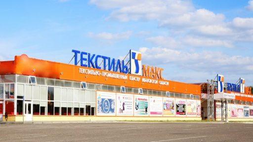 tekstil-maks-ivtextil.ru-437